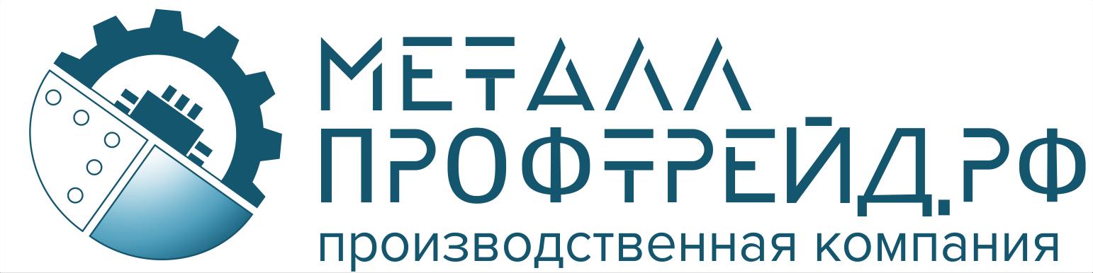 металлпрофтрейд.рф