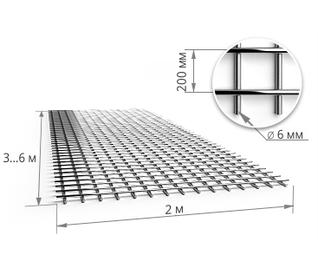 Сетка сварная 200×200×6