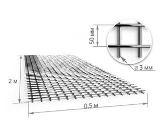 Сетка сварная 50×50×3